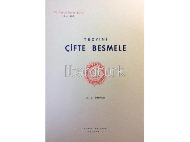 50 SANAT SEVER [2] - TEZYİNİ ÇİFTE BESMELE