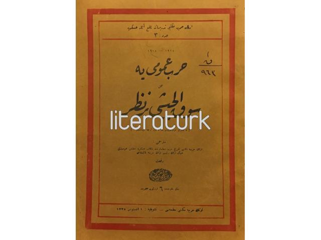 1914-1918 HARB-İ UMUMİYE MÜCMEL SEVKÜ'L-CEYŞİ BİR NAZAR [OSMANLICA]