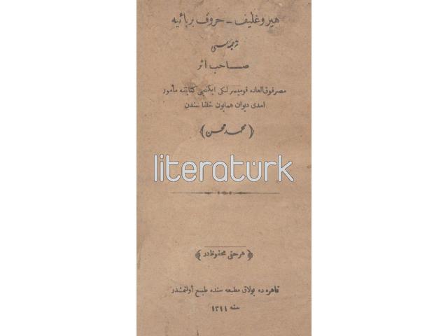 HİYEROGLİF, HURUF-I BERBAİYE TERCÜMESİ [OSMANLICA]