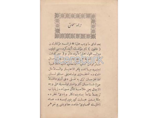 TERCÜME-İ TELEMAK [OSMANLICA, 1283]