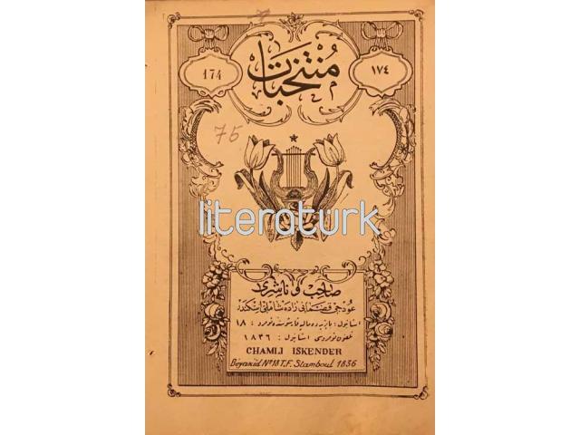 MÜNTEHABAT 174 ✩ LEBLEBİCİ KUVARTETOSU [HORHOR] ✩ DİLRUBASIN SEVDİĞİM [OSMANLICA, NOTA]