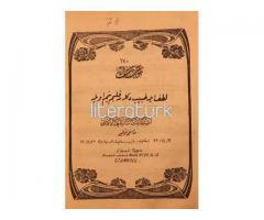 MÜNTEHABAT 170 - LUTFEYLE TABİB DİNLEME KALBİM BENİM ÖYLE, ŞEVKİ BEY [OSMANLICA, NOTA]