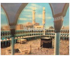 MESCİD-İ HARAM, KABE, MEKKE-İ MÜKERREME ✩ LENTİKÜLER [3D, ÜÇ BOYUTLU] KARTPOSTAL