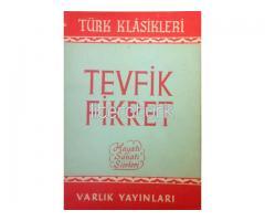 TEVFİK FİKRET