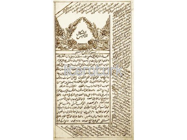 ŞERH-Ü EŞKALÜ'T TESİS [TAŞBASKI, GEOMETRİ, ARAPÇA, OSMANLICA]